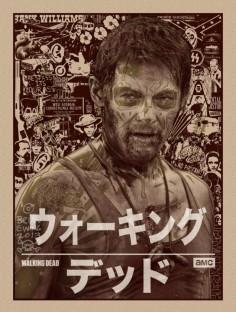 The-Walking-Dead-3-545x722