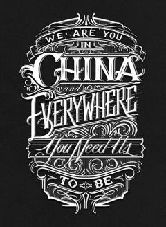 typography_inspiration_11