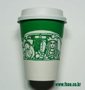 starbucks-cups-drawings-illustrator-soo-min-kim-south-korea-102-59d5d97de9460__700