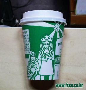 starbucks-cups-drawings-illustrator-soo-min-kim-south-korea-95-59d5d968890b3__700